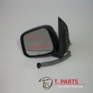 Καθρέπτες ηλεκτρικοί Nissan-Navara-D40-(2005-2010) Αριστερά Μαύρο