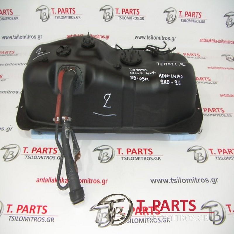 Ρεζερβουάρ (Τεπόζιτα) Toyota-Hilux-(2001-2005) KDN 4Χ2 Diesel