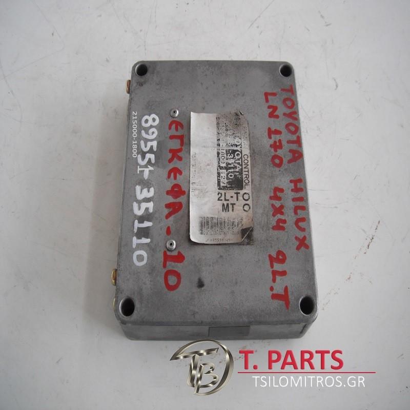 Εγκέφαλος + Κίτ Toyota-Hilux-(1998-2001) LN170 4X4 Diesel   89551-35110 215000-1800