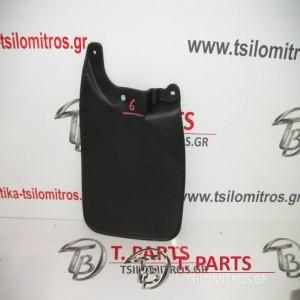 Λασπωτήρες Toyota-Hilux-(2001-2005) KDN 4Χ4 Diesel Μπροστά Δεξιά  76621-35050