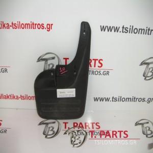 Λασπωτήρες Toyota-Hilux-KUN15-(2006-2011) 4X2 Μπροστά Δεξιά  76621-0K040