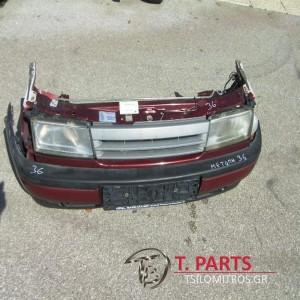 Μετώπη Opel-Vectra-(1992-1995) A  Μπορντό