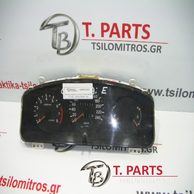 Καντράν-Κοντέρ Toyota-Carina-(1996-1997) E T190   83010-05031 T22