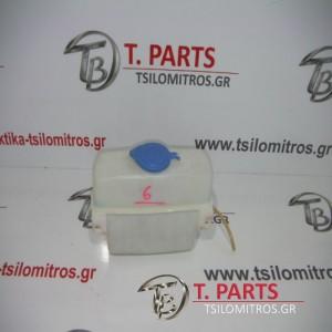Δοχεία Νερού Υαλοκαθαριστήρων Suzuki-Jimny-(2005-2013) Sn Μπροστά  060210-1480