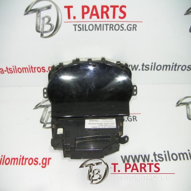 Καντράν-Κοντέρ Toyota-Yaris-(1999-2002) Xp10   83800-52120 457300-0146