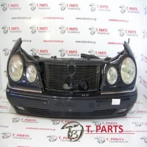 Μετώπη Mercedes-E-Class-(1997-2001) W210  Μπλέ