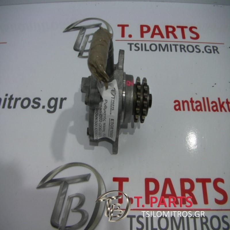 Ρυθμιστής πίεσης Nissan-D22-(2002-2007)   14650VK500 X2T56171