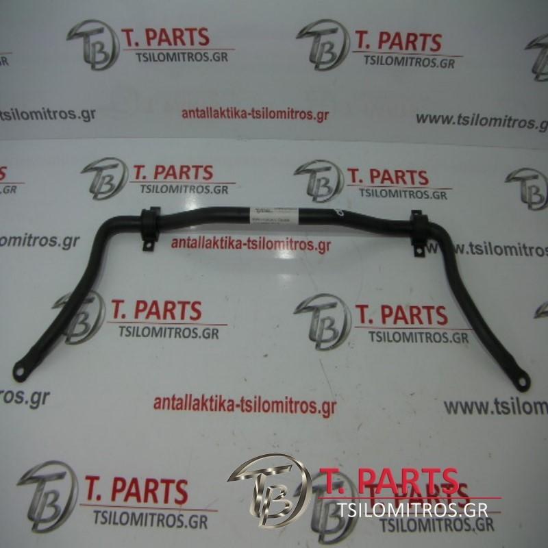 Ράβδοι στρέψεως -Ζαμφόρ Ford-Ranger-Mazda B Series-(2001-2005) 4x4