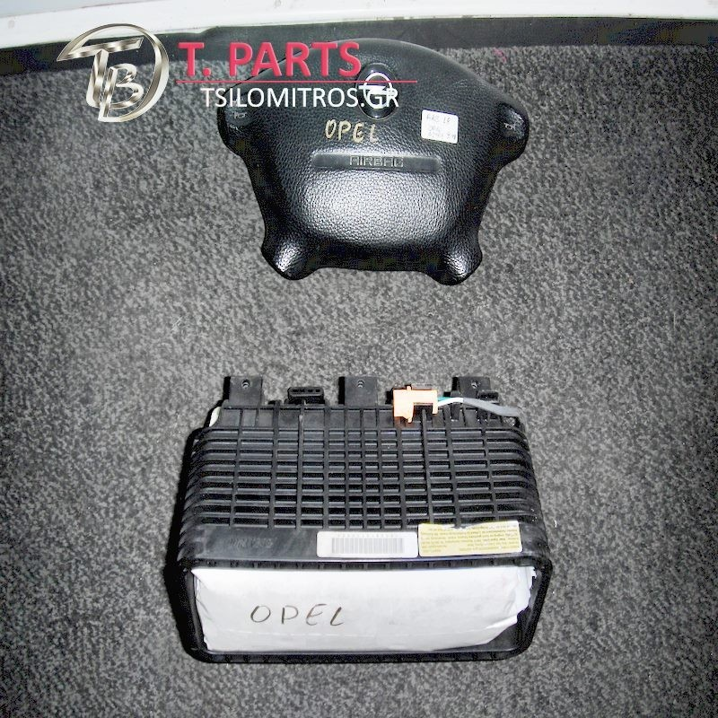 Αερόσακοι-Airbags Opel-Astra F-(1995-1998)