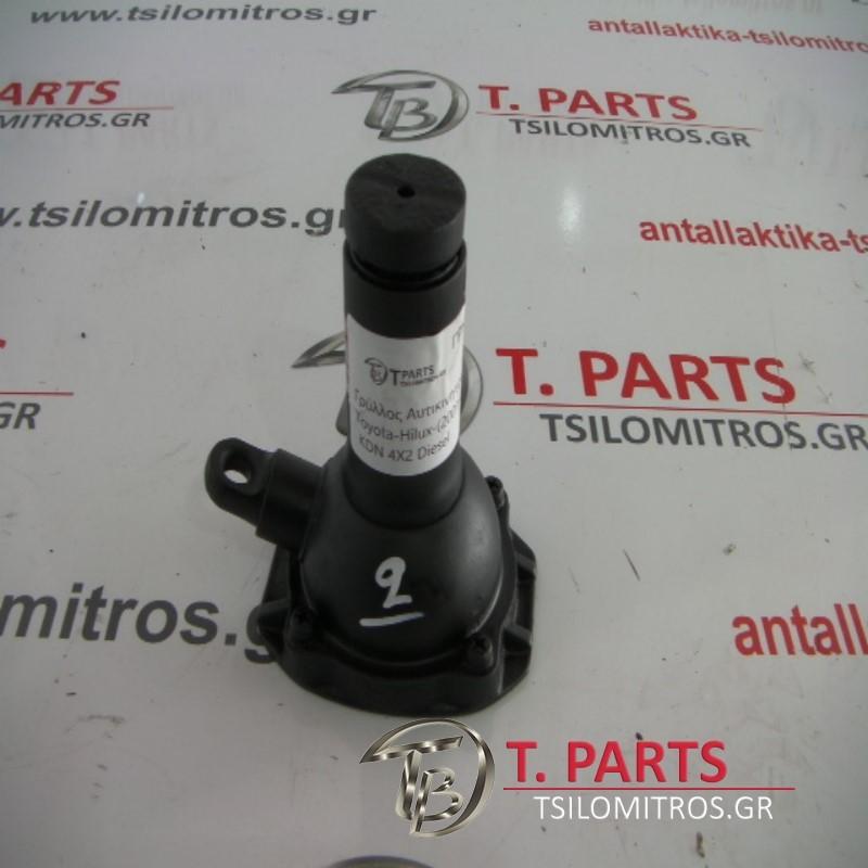 Γρύλλος Toyota-Hilux-(2001-2005) KDN 4Χ2 Diesel