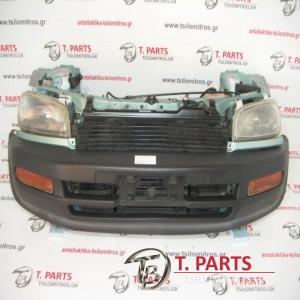 Μετώπη Toyota-Rav4-(1995-2000)  Xa20  Πράσινο