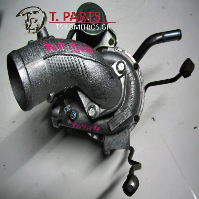 Turbo/Τουρμπίνες Nissan-Np300-(2007-2012)   14411-VM01A