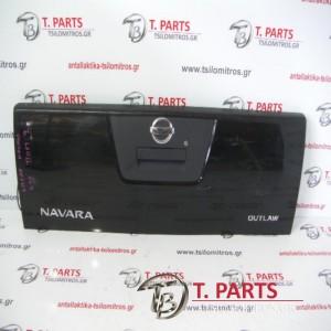 Πόρτα καρότσας Nissan-Navara-D40-(2005-2010)  Μαύρο