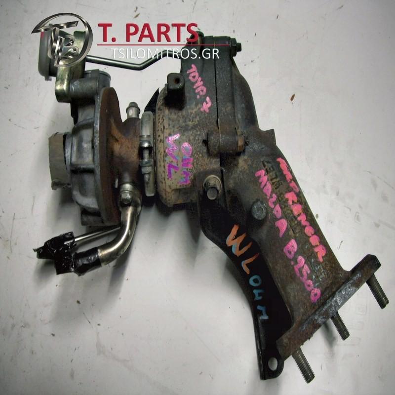 Turbo/Τουρμπίνες Ford-Ranger-Mazda B Series-(2001-2005)