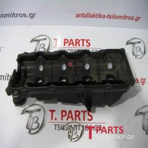 Ψευτοκάπακα μηχανής Toyota-Hilux-(2001-2005) KDN 4Χ2 Diesel