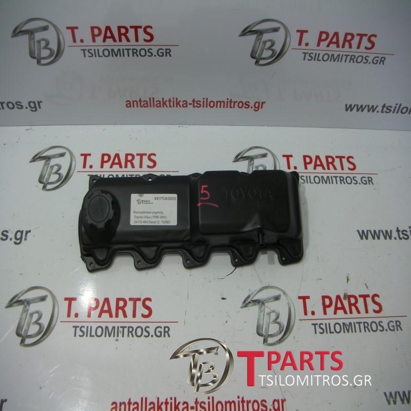 Ψευτοκάπακα μηχανής Toyota-Hilux-(1998-2001) LN170 4X4 Diesel