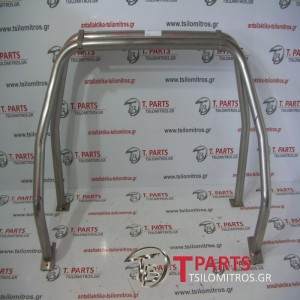 Roll Cage Nissan-D22-(2002-2007)  INOX