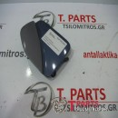 Πορτάκι ρεζερβουάρ Ford-Ranger-Mazda Bt-50-(2006-2011) 4x4  Μπλέ Ανθρακί