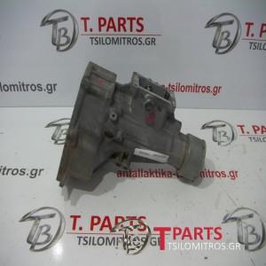 Ουρά Σασμάν Toyota-Hilux-(2001-2005) KDN 4Χ2 Diesel Πίσω
