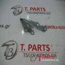 Μεντεσέδες Toyota-Rav4-(1995-2000)  Xa20 Μπροστά Αριστερά