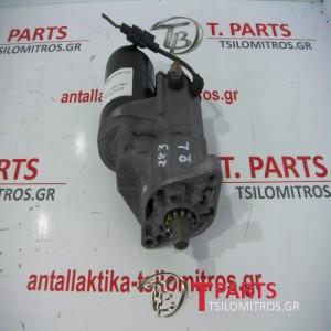 Μίζες Toyota-Hilux-(1989-1997) LN85 4X2 Diesel   28100-54320