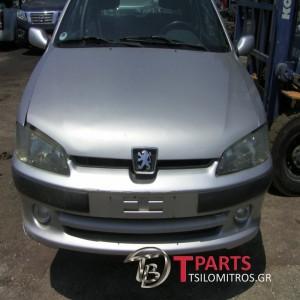 Μετώπη Peugeot-106-(1996-2001)   Ασημί