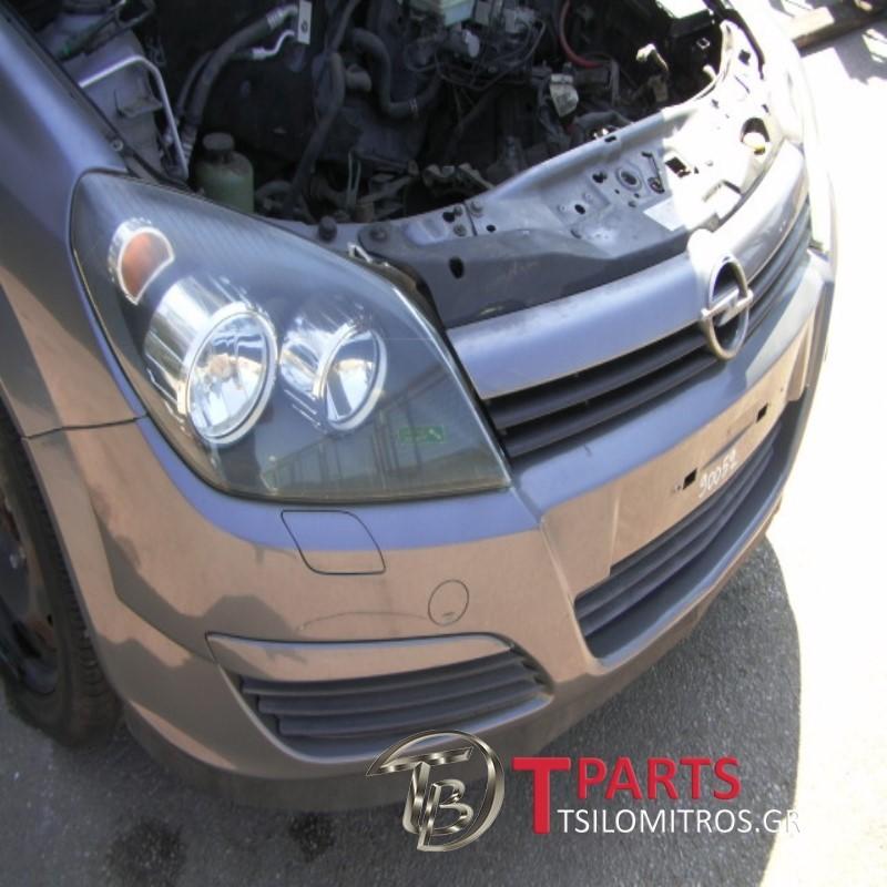 Μετώπη Opel-Astra H-2003-2008  Ανθρακί