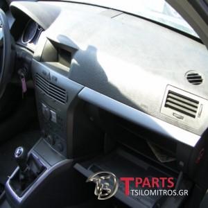 Αερόσακοι-Airbags Opel-Astra H-2003-2008