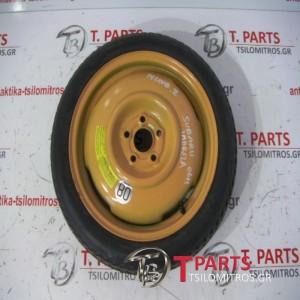 Ρεζέρβα ανάγκης Subaru-Impreza-(2005-2007)