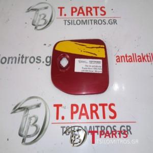 Πορτάκι ρεζερβουάρ Toyota-Hilux-(2001-2005) KDN Diesel  Μπορντό