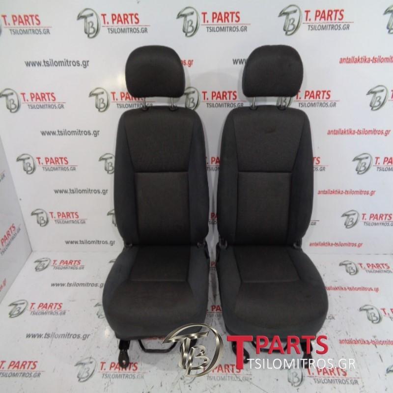 Καθίσματα/Σαλόνι Isuzu-D-Max-(2002-2007) 8Dh  Γκρί Ανθρακί