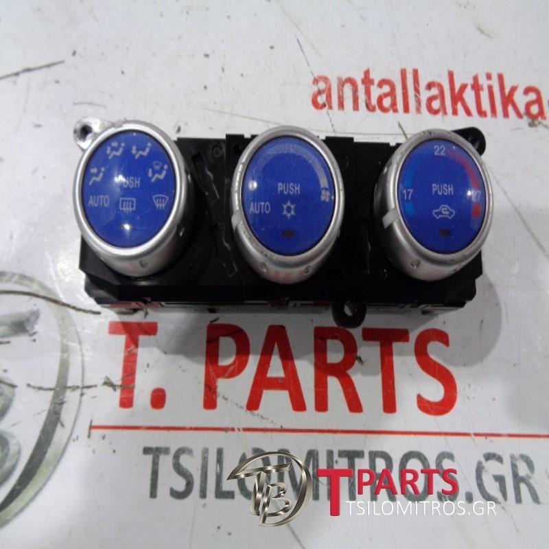 Χειριστήρια κλιματισμού Mitsubishi-L200-(2006-2009) Kaot Safari Μπροστά  MN123598 503722-4103