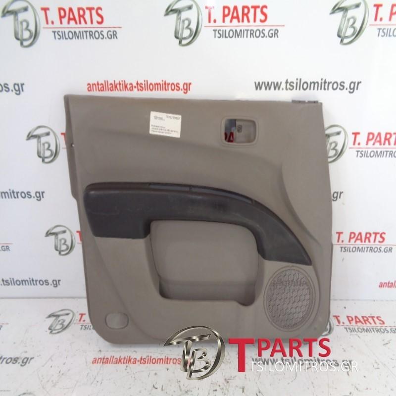Ταπετσαρίες πόρτας Mitsubishi-L200-(2006-2009) Kaot Safari Μπροστά Αριστερά  TSLA00310