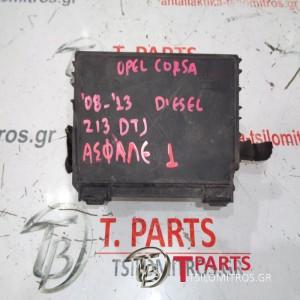 Ασφάλειες-Ασφαλειοθήκες Opel-Corsa-(2008-2013) D Μπροστά  13246936 13246926