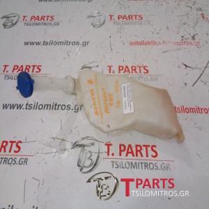 Δοχεία Νερού Υαλοκαθαριστήρων Peugeot-206-(2001-2005) 3A 3C Μπροστά  9628747480