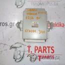 Εγκέφαλος + Κίτ Subaru-Impreza-(2001-2004)    22611AH300 A18-000RON