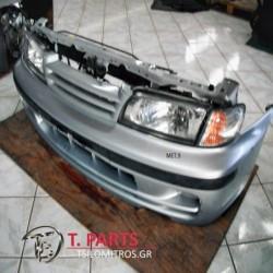 Μετώπη Nissan-Almera-(1998-2000)Ν15  Ασημί