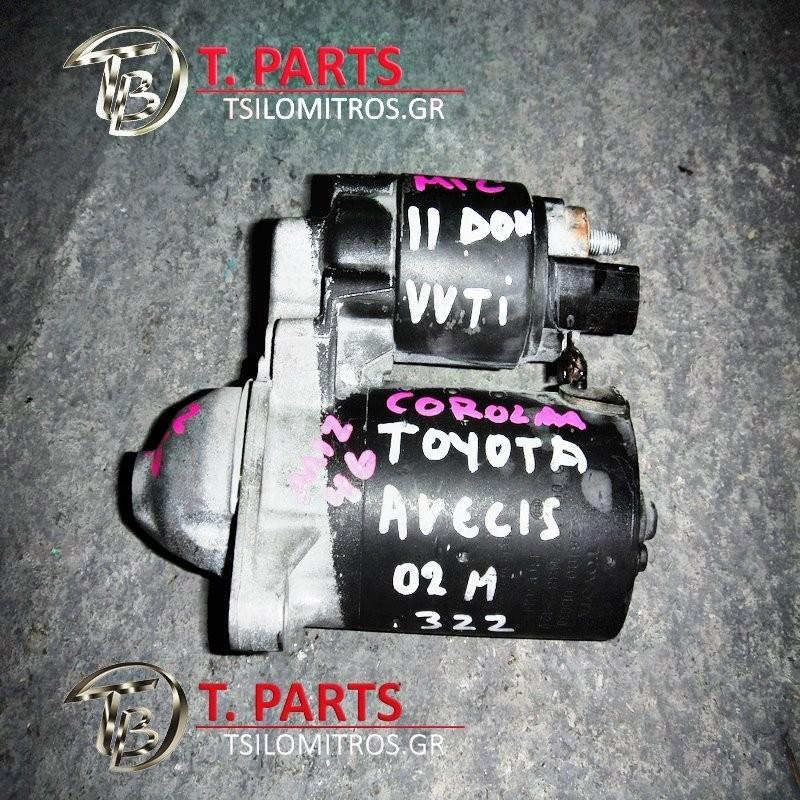 Μίζες Toyota-Avensis-(1997-2000) T220   28100-0D030