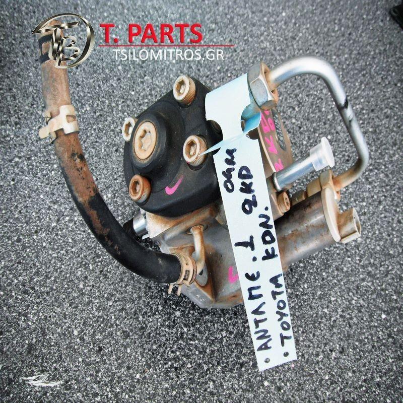 Αντλίες Πετρελαίου Toyota-Hilux-(2001-2005) KDN Diesel   22100-30021 294000-0016