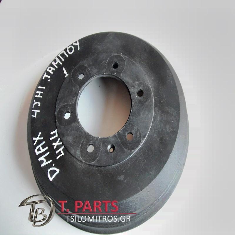 Ταμπούρα Isuzu-D-Max-(2002-2007) 8Dh Πίσω