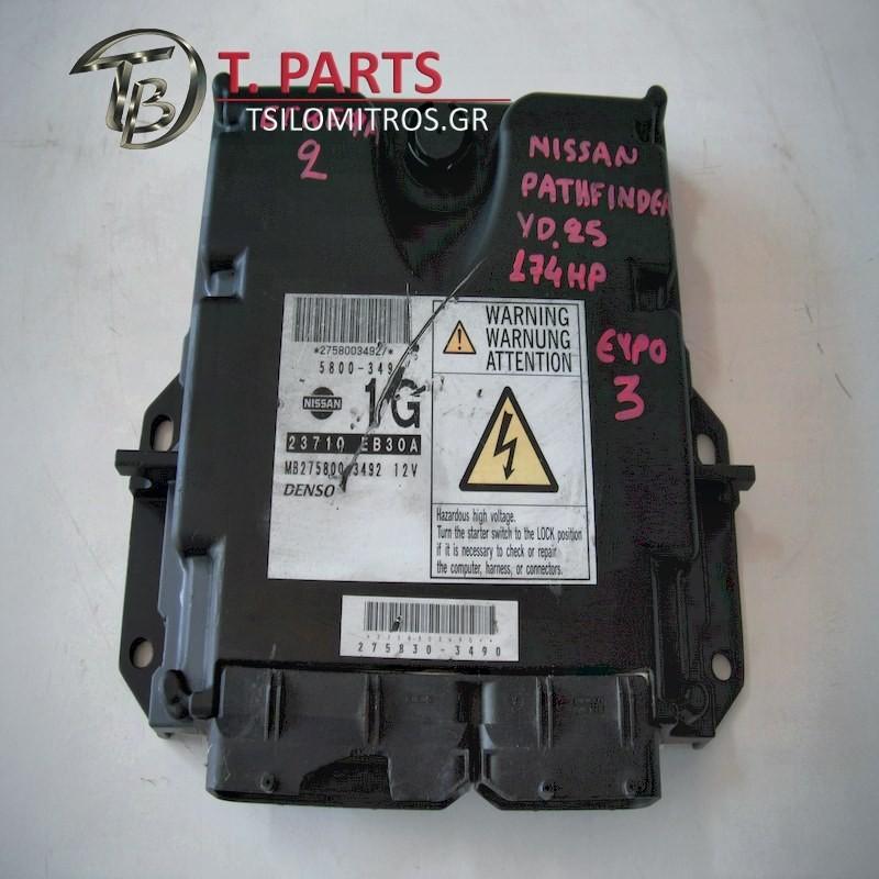 Εγκέφαλος + Κίτ Nissan-Pathfinder-(2005-2011)   1G 23710EB30A Mb27800-3492