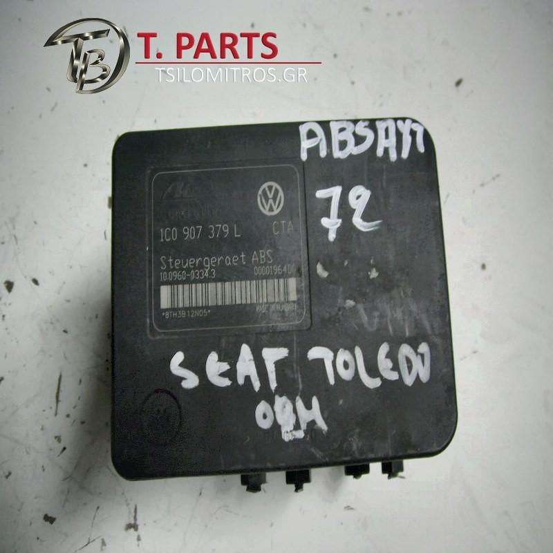 Abs Seat-Toledo-(1995-1998) 1Lz   10096003343 1C0907379L 00001964D0