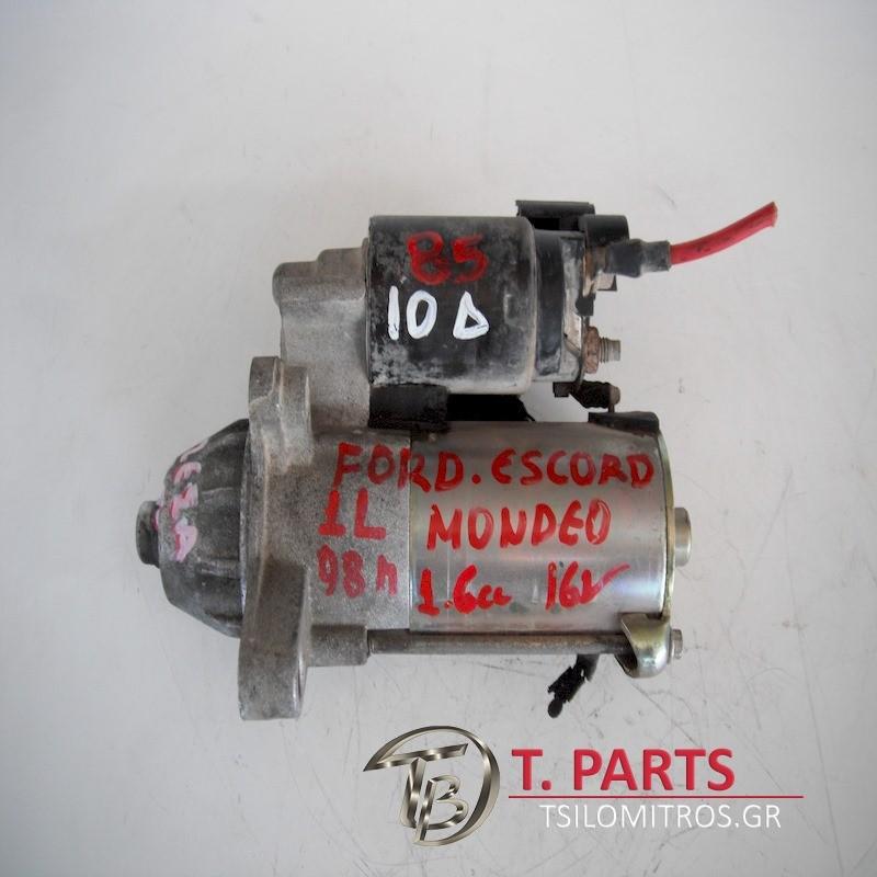 Μίζες Ford-Escort-(1995-1998) Mk7   96BB-11000-AA