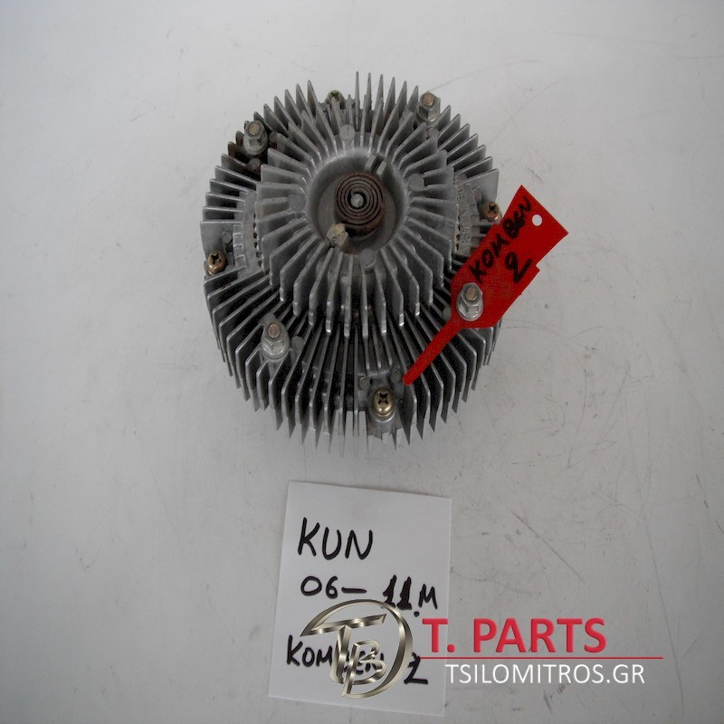 Κομπλέρ Βεντιλατέρ Toyota-Hilux-(2005-2009) Kun15/25