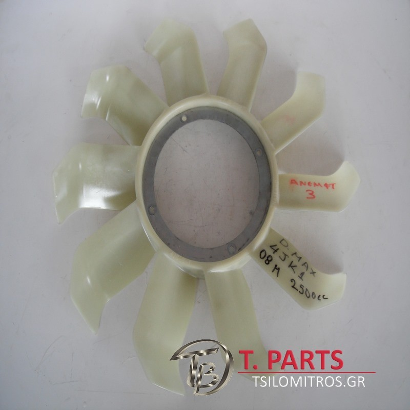 Ανεμιστήρες/Βεντιλατέρ Blower Isuzu-D-Max-(2007-2012) 8Dh