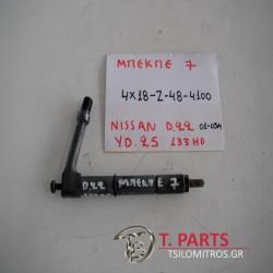 Μπέκ Πετρελαίου Nissan-D22-(2002-2007)   4X18-Z-48-4100