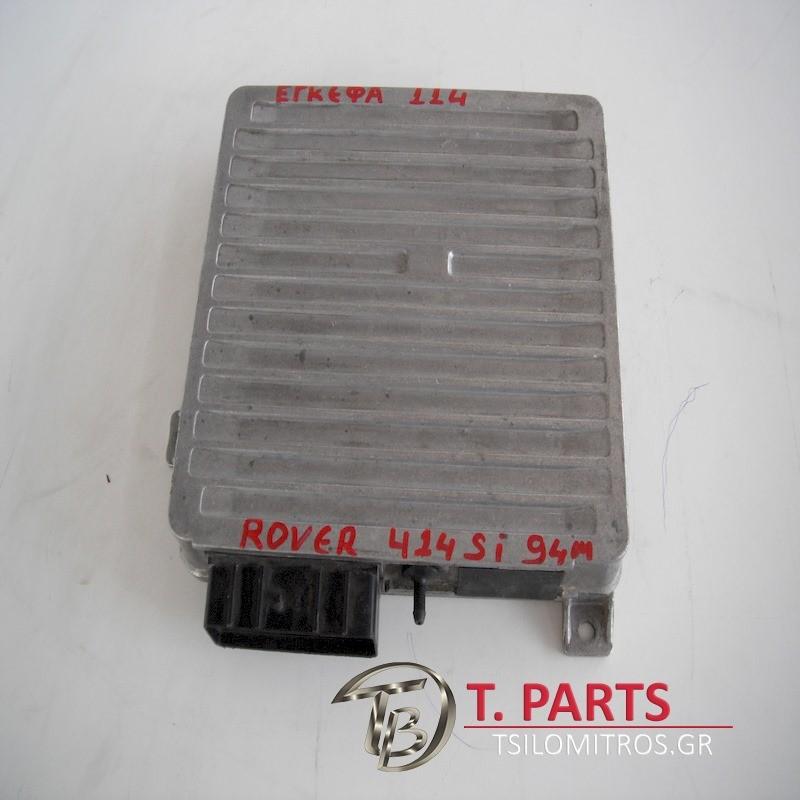 Εγκέφαλος + Κίτ Rover-414-1991-1995   MKC101610