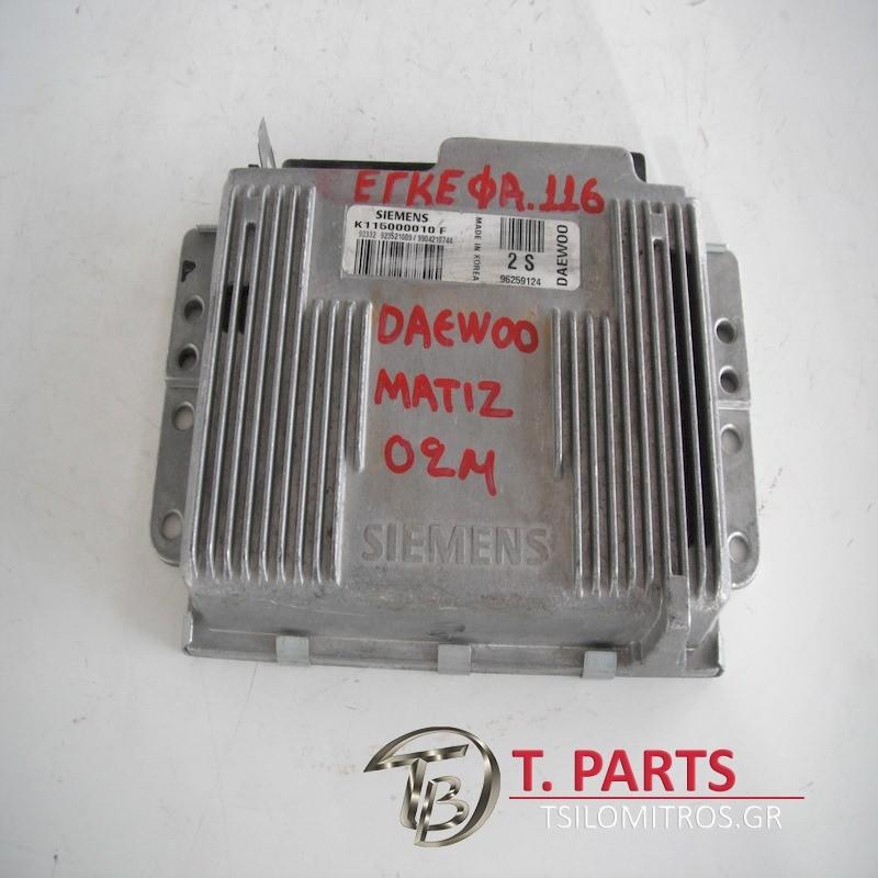 Εγκέφαλος + Κίτ Daewoo-Matiz-(1998-2001) M100   K115000010F