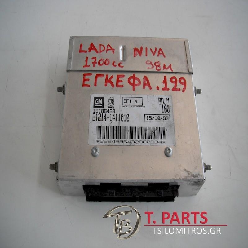 Εγκέφαλος + Κίτ Lada-Niva-1992-1998- 2121   21214-1411010