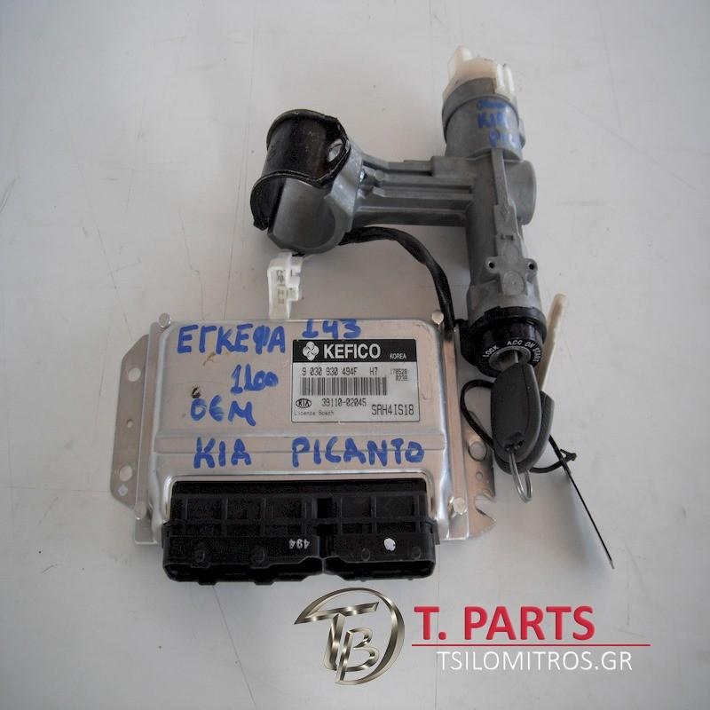 Εγκέφαλος + Κίτ Kia-Picanto-(2004-2008)    39110-02045